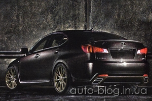Новая информация о Lexus IS-F Evolution